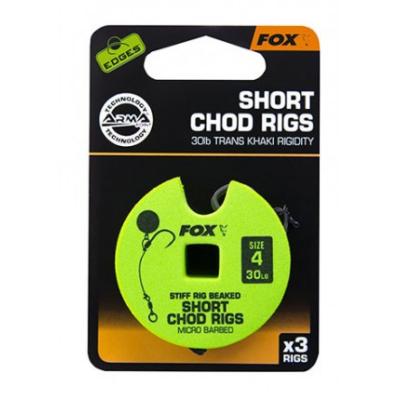 FOX EDGES ARMAPOINT STIFF CHOD RIG 25LBS SHORT SIZE 6