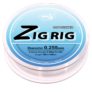 Kép 1/2 - KATRAN FISHING LINE ZIG RIG ZSINÓROK 100M